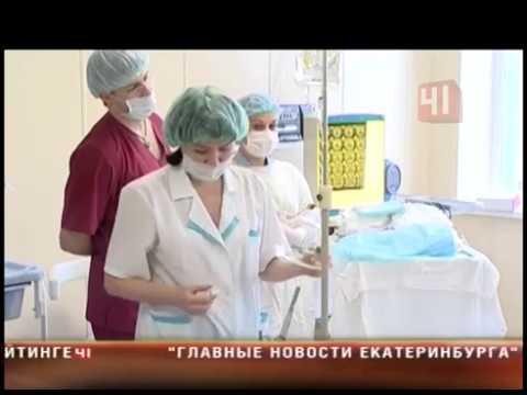 Доноры органов