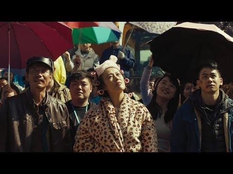 DEAD PIGS trailer   BFI London Film Festival 2018