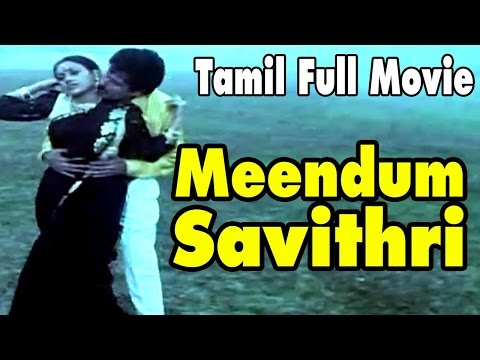 Meendum Savithri | Full Tamil Movie |  Revathi, Raja, Visu