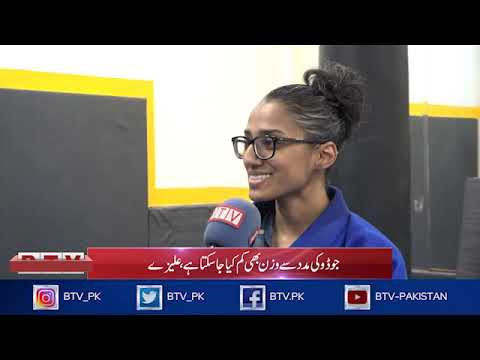 #JudoClub #Karachi #MasterAbdulRahim #BTVSports #BTV - #Badar #Television #Network