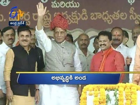 Andhra Pradesh | 16th October 2018 | Ghantaravam 6 PM News Headlines