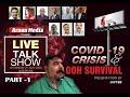 Arnon Media LIVE TALK SHOW Covid 19 Crisis & OOH Survival PART -1 KAIA Outdoor Advertising Kerala