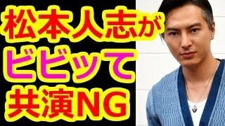 チャンネル登録是非お願いします♪ ⇒ 塚本高史は喧嘩最強!松本人志も . ...