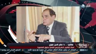 فقيه دستوري: مادة بلائحة «النواب» وراء عدم تنفيذ حكم بطلان عضوية أحمد مرتضى