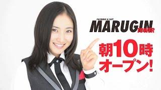 「マルギンタワー」本日朝10時オープン! http://www.psmarugin.com.