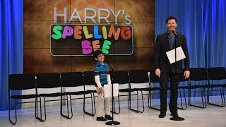 Harry's Spelling Bee Competition