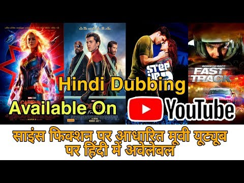 Top 5 blockbuster hit hollywood movie Hindi dubbing available on YouTube #southmoviesupdate