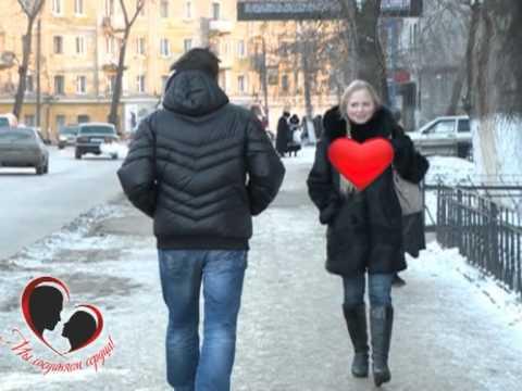 г. ульяновск интим знакомства