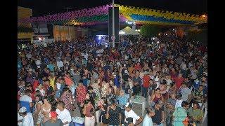 Festa de Santo Antônio em Bonito de Santa Fé reúne multidão em praça pública