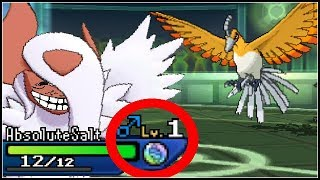 ★~EPIC MEGA ABSOL SWEEP~★ (LEVEL 1 PERISH SONG ONLY TROLL)
