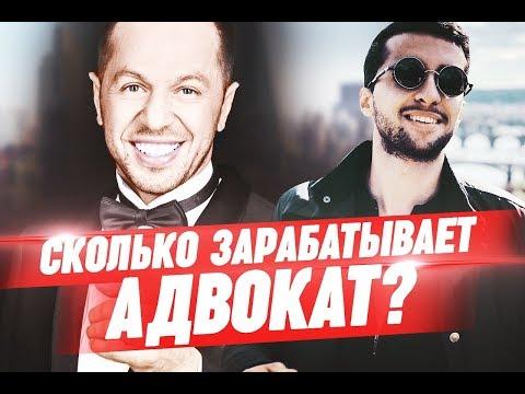 Адвокат Калой Ахильгов: Сколько зарабатывает адвокат. Как искать первых клиентов юристу.