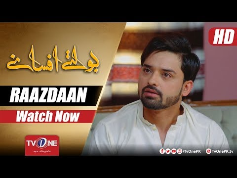 Boltay Afsanay - 9th February 2018  - TV One