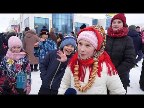 Жители Можайска проводили зиму на Губернаторской площади
