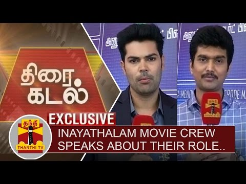 Exclusive : Ganesh Venkatraman, Erode Mahesh and Actress Sukanya on
