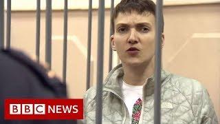 From war hero to parliament bomb plot suspect - BBC News