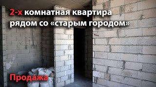 "Old Batumi Residence - продаётся 2-х комнатная квартира, ""черный каркас"""