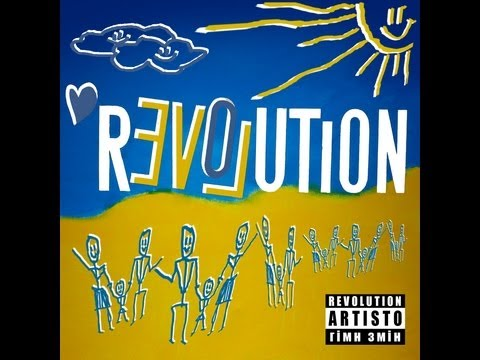 Artisto - Revolution Ukraine