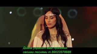 Диана - Асамла туйам (концерт чувашской эстрады)
