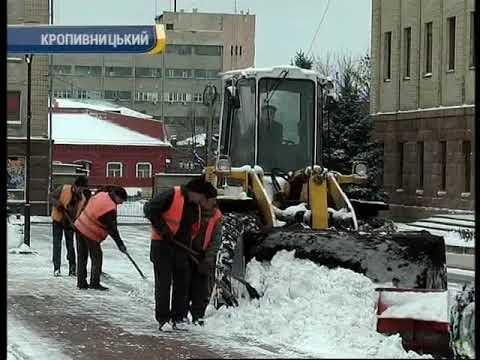 Канал Кировоград: Снігові замети у Кропивницькому комунальники прибирали всю ніч