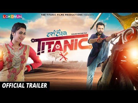 TITANIC (Official Trailer ) - Raj Singh Jhinger | New Punjabi Films 2018 | Rel on 21st Dec. Mp3