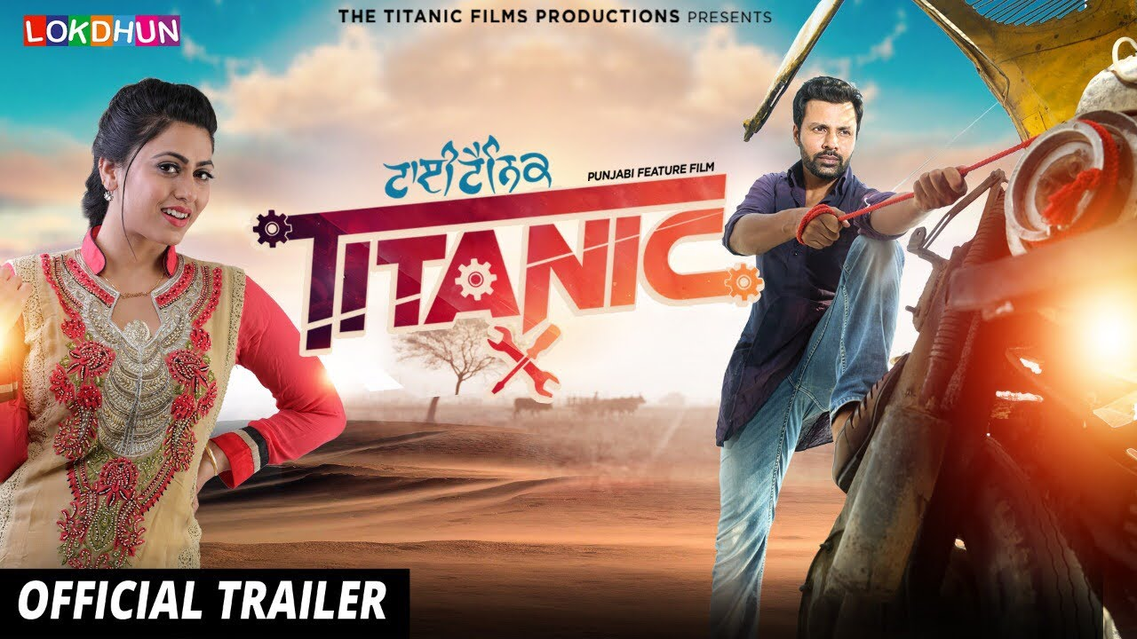 TITANIC (Official Trailer ) - Raj Singh Jhinger | New Punjabi Films 2018 | Rel on 21st Dec.