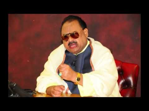 Audio Message of QeT Altaf Hussain to support PTM - 26 January 2019