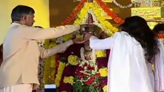 Sri Guru Venu Dattatreya Swamy Vari Pada Pooja Mahotsavam - Part 14