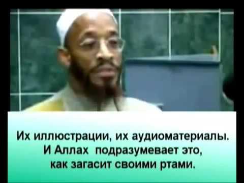 знакомства казахстан ислам