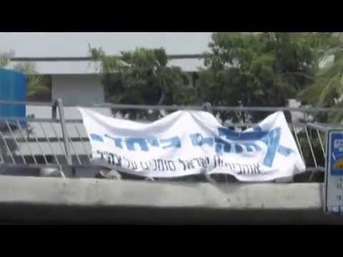The amazing side of Tel Aviv residents in the 2014 Israel-(Hamas) Gaza conflict
