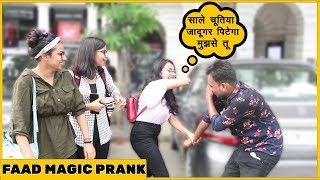 Faad Magic Prank On Cute Girls With Twist | Funky Joker