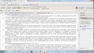 Договор аренды нежилых помещений(, 2015-01-17T14:18:25.000Z)