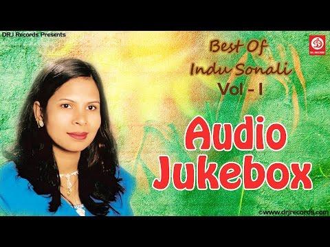 Best of Indu Sonali  volume 1| Latest ...