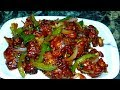கோபி மஞ்சூரியன்/How To Make Gobi Manchurian/South Indian Recipes