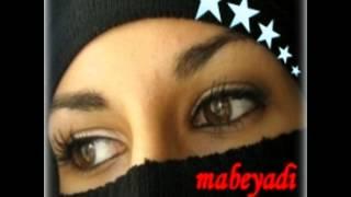 Mohammed Mohey - Fi El Awel