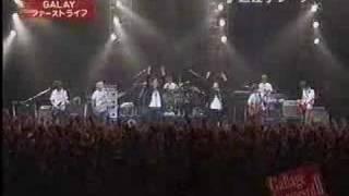 Download Lagu GALAY donsanko seesa 道産子シーサー mp3