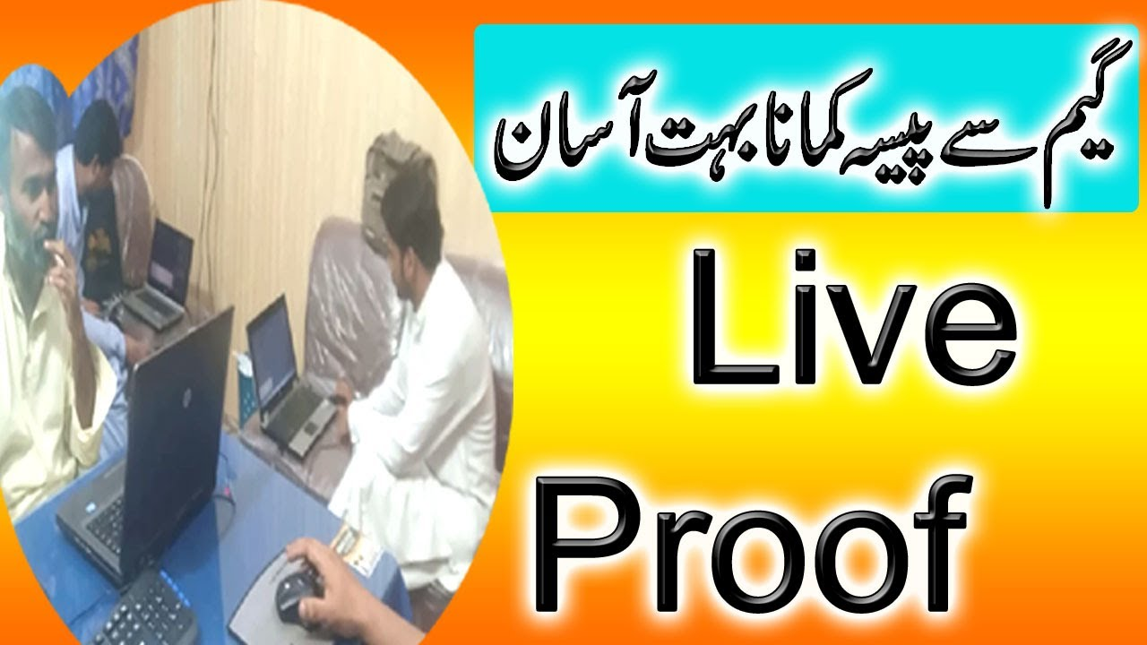 How to earn money online Play Game OSRS in Pakistan | Easy work Earn Daily | Abdul Rauf Office