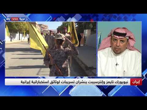 أحمد الركبان: تركيا وإيران أصبحوا دولتين إرهابيتين يزعزعون الأمن والاستقرار في المنطقة العربية  - نشر قبل 48 دقيقة