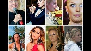 Звезды без макияжа:  Малиновская Семенович Чехова Канделаки