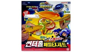 Beyblade 탑플레이트 Top Plate  썬더흘 배틀EX세트 Thuder Hole Battle EX Set Unboxing Giveaway Exp Nov 16th