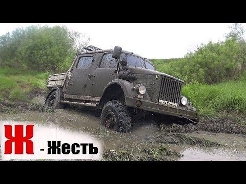 Гордость советского автопрома