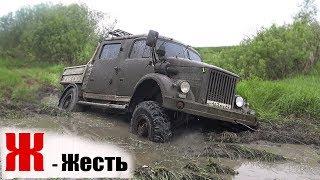 Гордость советского автопрома в болоте! Трактор не поможет! Грузовик, внедорожники и паркетники.