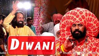 Shokat Ali Matoi - Diwani | Mela Lakh Data Lalla Wala Peer Ji 2018Mohali | Punjabi Sufiana