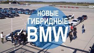 видео Новые БМВ i8. Автосалоны и официальные дилеры BMW i8.