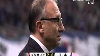 キリンチャレンジカップ2013 日本×ブルガリア 長谷部オウンゴールでブルガリア2点目