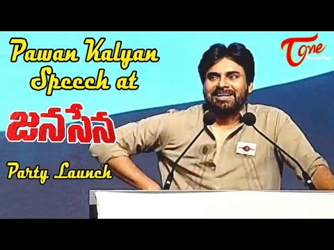 Pawan Kalyan Speech At Jana Sena Party Launch || Full Length Video