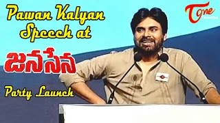 Pawan Kalyan Speech at Jana Sena Party Launch || Full Length Video