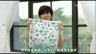 Video [Korean TVC] Lee Min Ho -  이민호 Innisfree china green life campaign download MP3, 3GP, MP4, WEBM, AVI, FLV Desember 2017