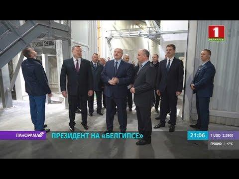 Лукашенко: если компания выкинет людей, она вряд ли будет существовать в Беларуси. Панорама