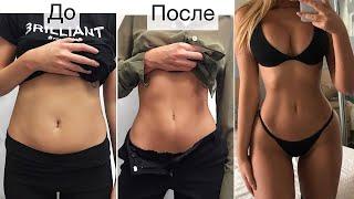 постер к видео Как похудеть быстро? 1 способ изменил мне жизнь