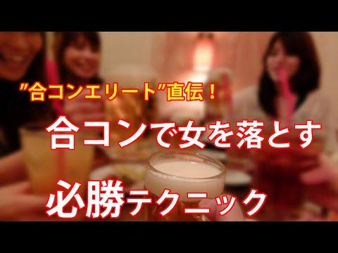 【女性編】合コンでハズレだと思うタイプ!